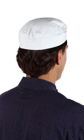 Cotton White Kufi - EastEssence.com