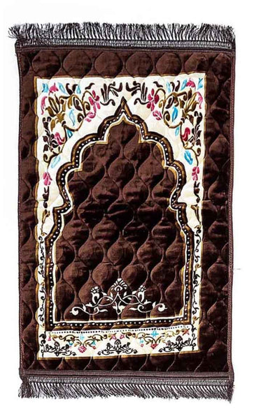 High Quality Prayer Rug- Coffee - EastEssence.com