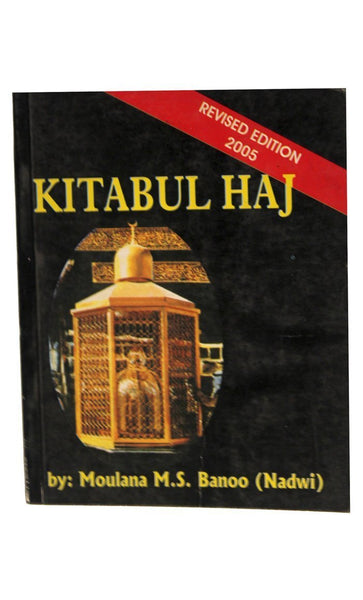 Kitabul Haj - Final Sale Item - EastEssence.com