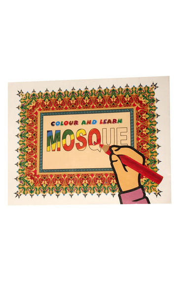 Colour & Learn  - Mosques  -  FINAL SALE ITEM_Front_View