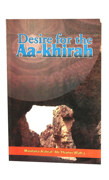 Desire For Akhirah -  FINAL SALE ITEM_Front_View