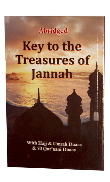 Abridged: Key to Treasures of Jannah - FINAL SALE ITEM_Front_View