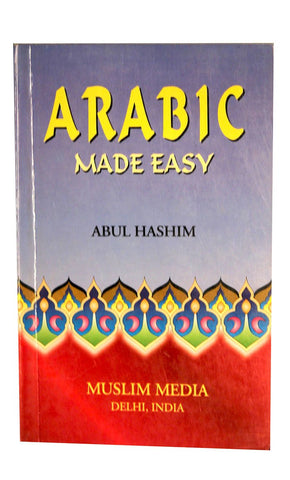 Arabic Made Easy -  FINAL SALE ITEM_Front_View