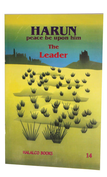 Harun Peace Be Upon Him The Leader - FINAL SALE ITEM_Front_View