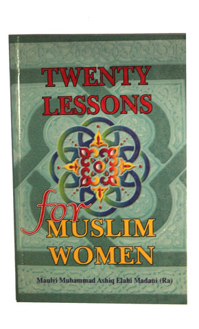 Twenty Lessons For Muslim Women -  FINAL SALE ITEM_Front_View