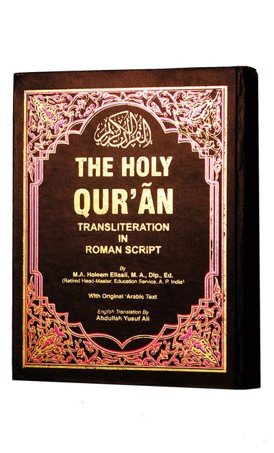 The Holy Quran in English - Final Sale_Front_View