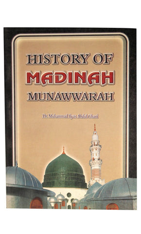 History Of Madinah Munawarrah - FINAL SALE ITEM_Front_View