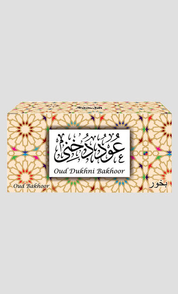 Oud Dukhni Bakhoor - Final Sale Item_Front_View