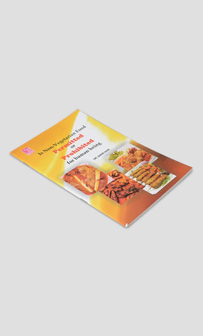 Is Non-Vegetarian Food Permitted or Prohibited for Human Being - Final Sale Item_Front_View