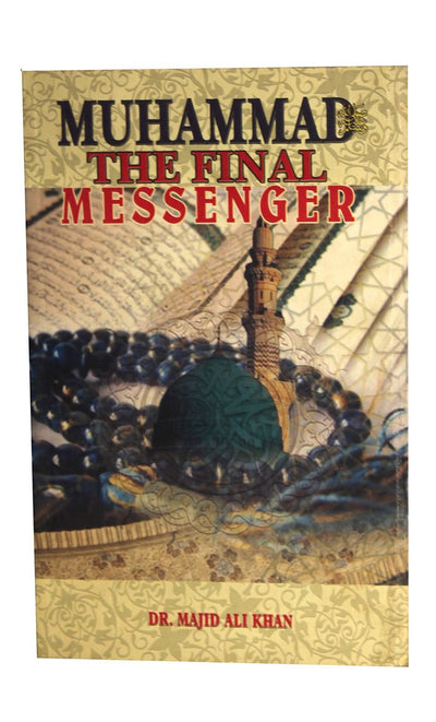 Muhammad The Final Messenger - FINAL SALE ITEM_Front_View