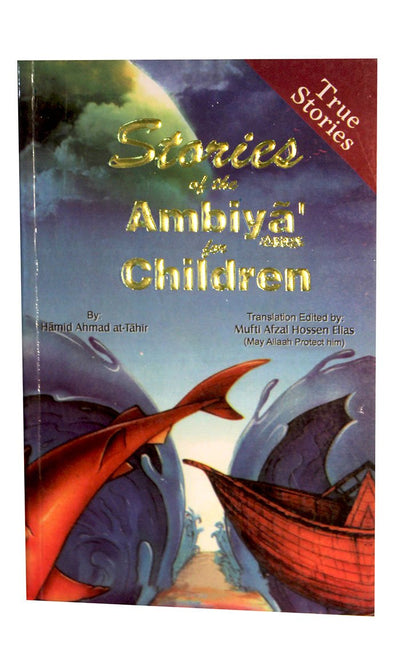 Stories of the Ambiya for the children - Final Sale Item_Front_View
