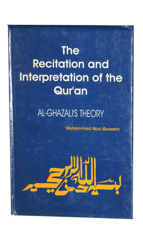 Recitation And Interpretation of the Quran - FINAL SALE ITEM_Front_View