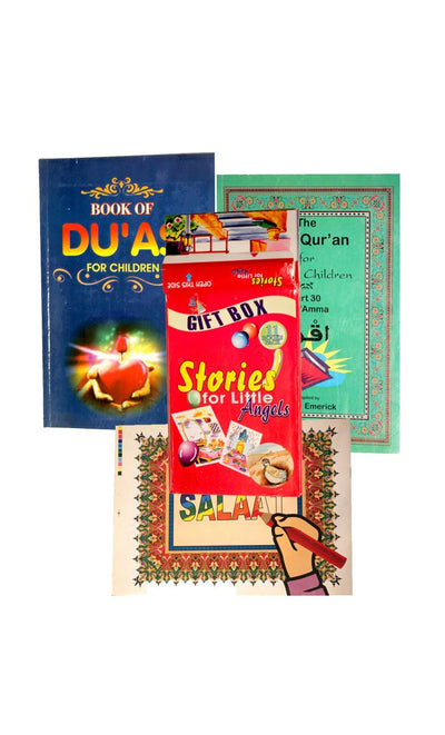 Gift Bundle For Children - Final Sale Item_Front_View
