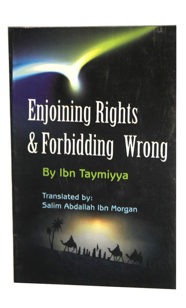 Enjoining the Rights and Forbidding the Wrongs  -  FINAL SALE ITEM_Front_View