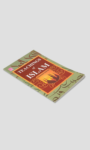 Teachings of Islam - Final Sale Item_Front_View
