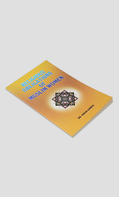 Religious Obligations Of Muslim Women - Final Sale Item_Front_View