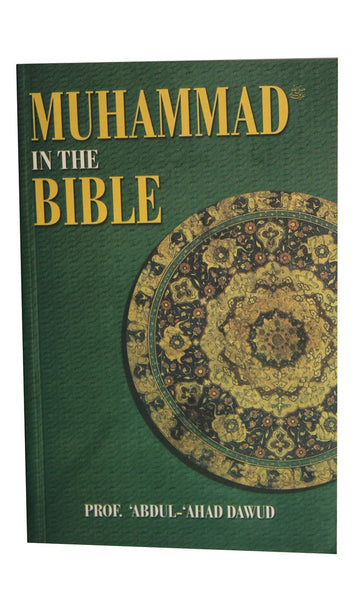 Muhammad In The Bible -  Final Sale Item_Front_View