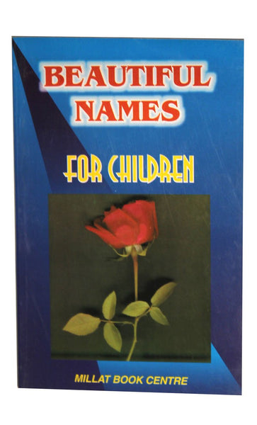 Beautiful Names for Children - FINAL SALE ITEM_Front_View