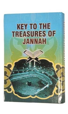 Key To The Treasures of Jannah  - FINAL SALE ITEM_Front_View