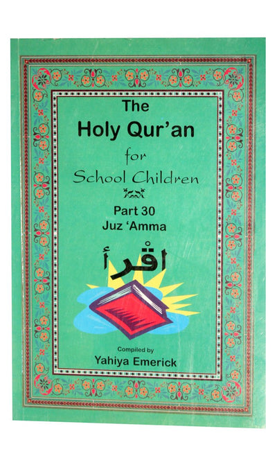 The Holy Quran For School Children - FINAL SALE ITEM_Front_View
