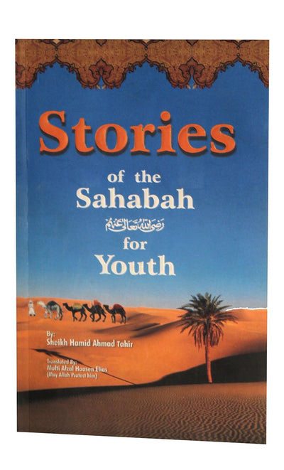 Stories of the Sahabah for the Youth - FINAL SALE ITEM_Front_View