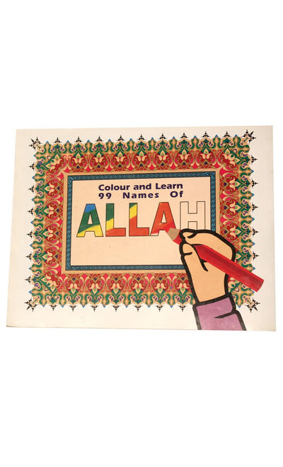 Colour & Learn - 99 Names Of Allah -  FINAL SALE ITEM_Front_View