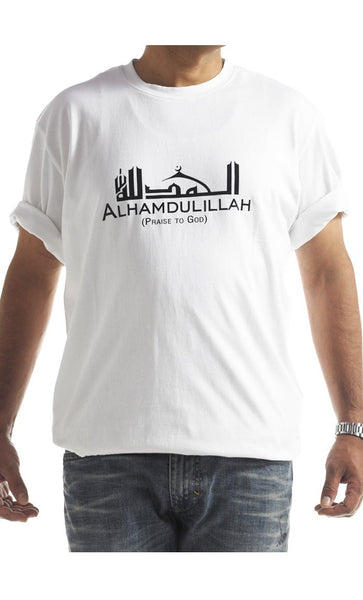 Alhamdulillah T-Shirt_White_Front_View