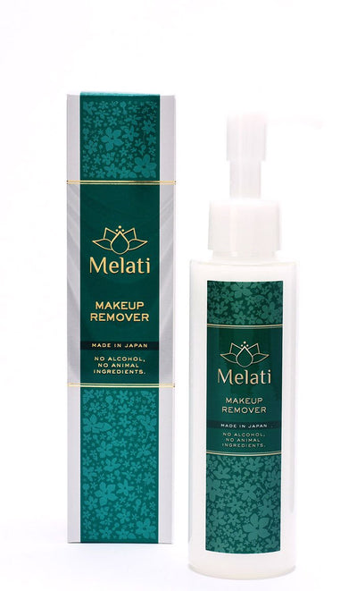 MELATI Make Up Remover - Final Sale_Front_View