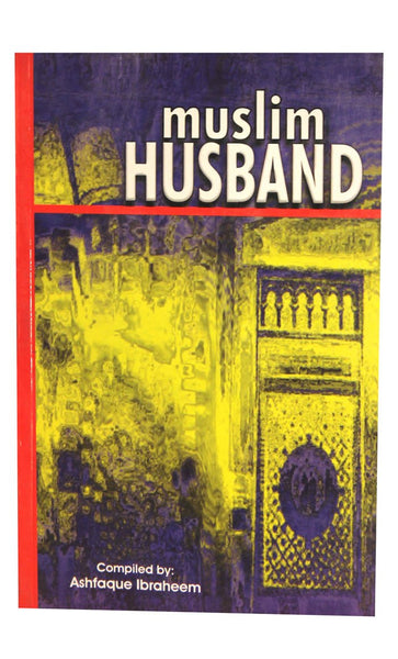 Muslim Husband  -  FINAL SALE ITEM_Front_View