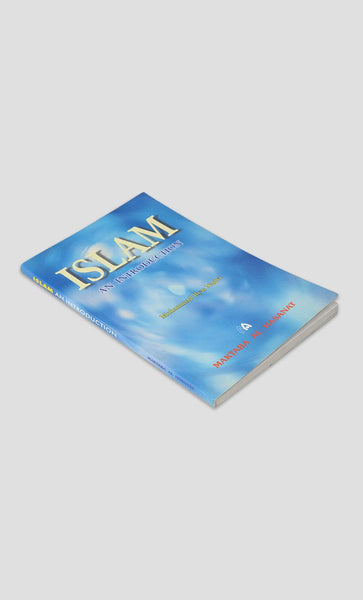 Islam An Introduction - Final Sale Item_Front_View