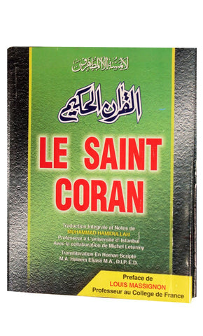 Le Saint Coran  - Creol Language - Final Sale Item_Front_View