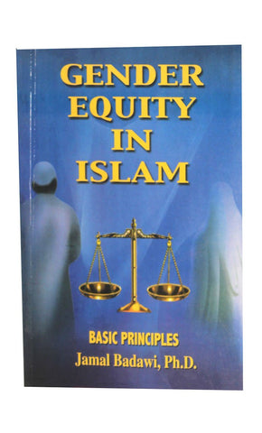 Gender Equity In Islam -  FINAL SALE ITEM_Front_View
