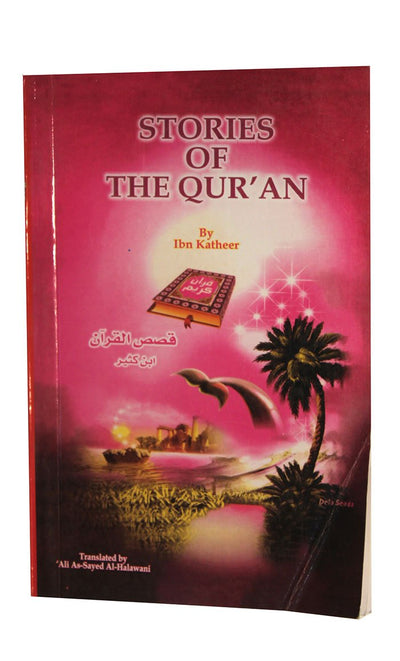 Stories Of the Quran - Final Sale Item_Front_View