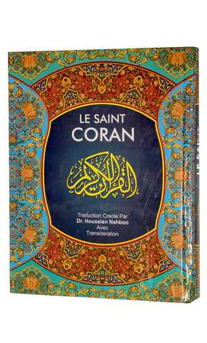 Le Saint Coran   Creol Translation - FINAL SALE ITEM_Front_View