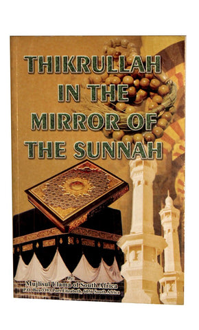 Thikrullah In The Mirror of The Sunnah -  FINAL SALE ITEM_Front_View