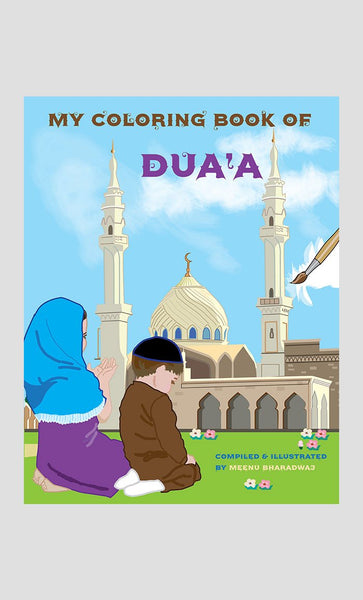 My Coloring Book of Dua-Final Sale_Front_View