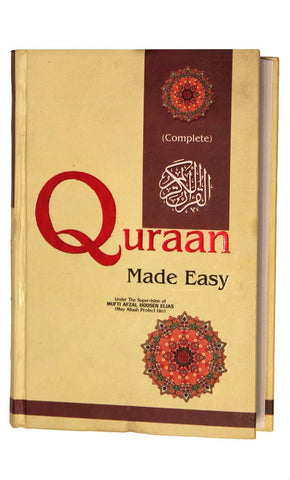 Quraan Made Easy - FINAL SALE ITEM_Front_View