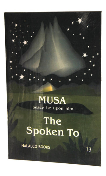 Musa Peace Be Upon Him The Spoken To - FINAL SALE ITEM_Front_View
