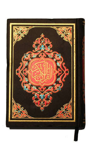 The Holy Quran  - Black- Final Sale_Front_View