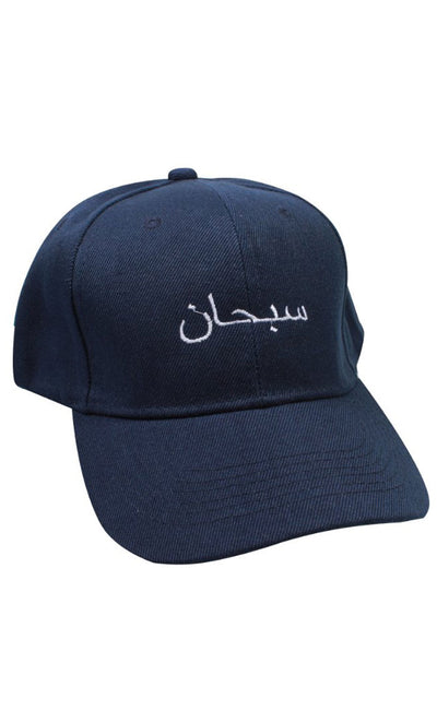 Everyday Embroidery Premium Hijabi Cap-Navy