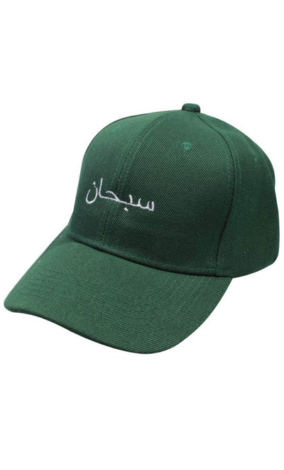 Modest Wear Arabic Text Embroidered Hijabi Cap