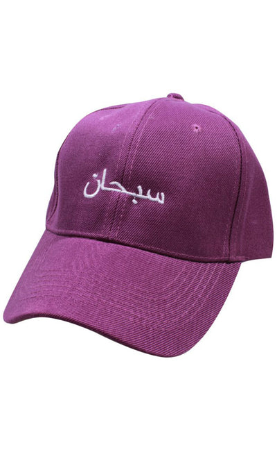 Arabic Embroidery Premium Hijabi Cap-Purple