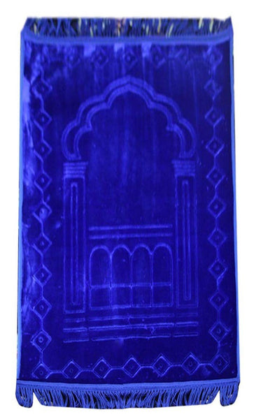 Premium Prayer Rug- Blue - EastEssence.com