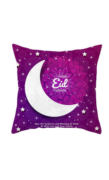 Ramadan Special Cushion Cover - EastEssence.com