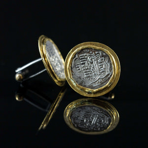 Persian Silver Coin & Gold Cufflinks I