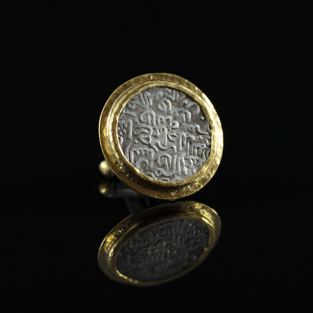 Persian Silver Coin & Gold Cufflinks V