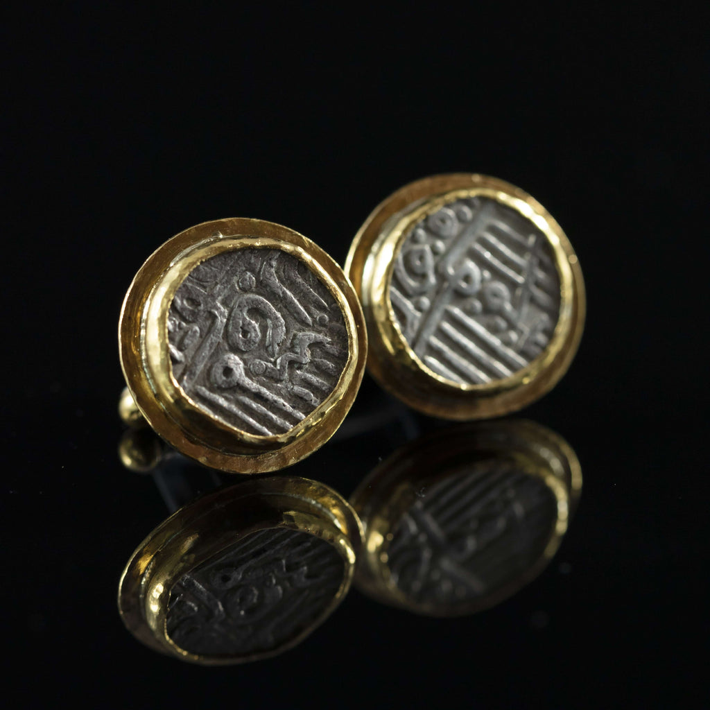 Persian Silver Coin & Gold Cufflinks VII