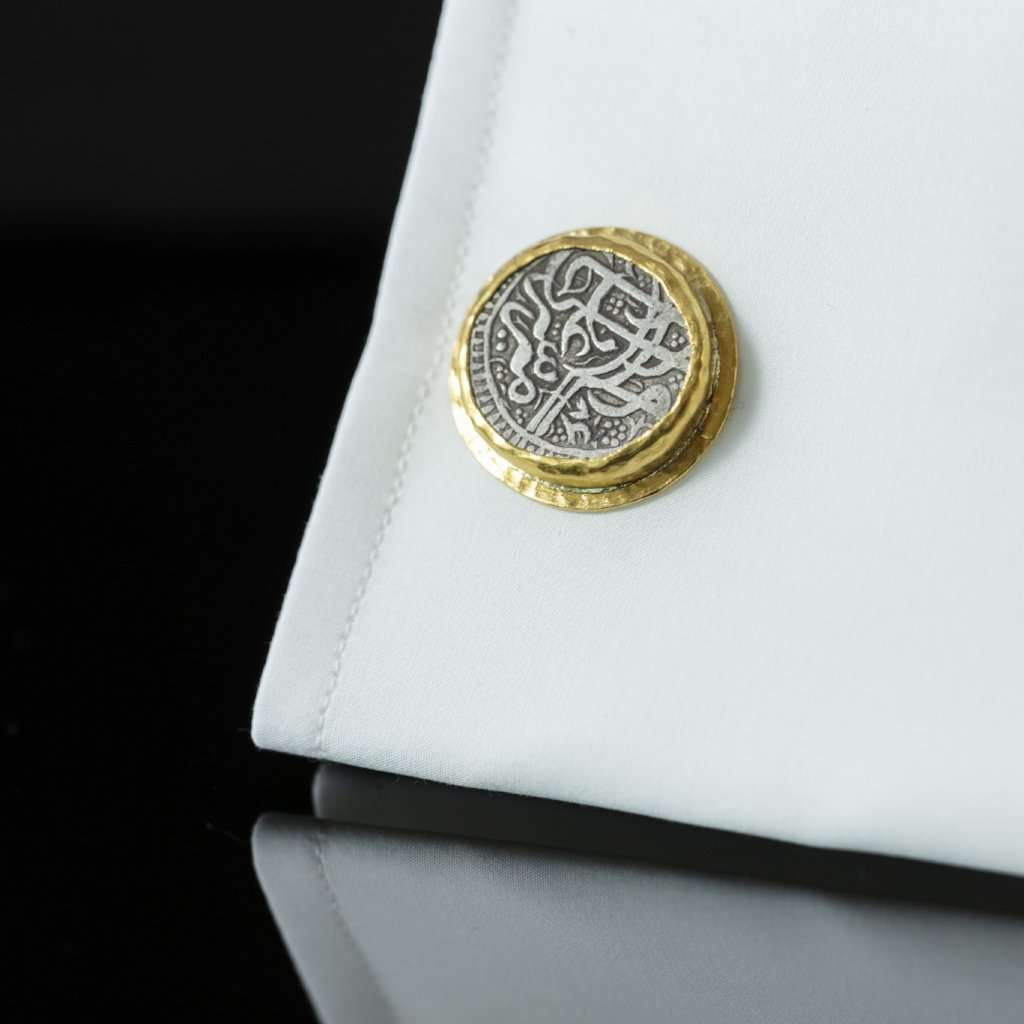 Persian Silver Coin & Gold Cufflinks IV