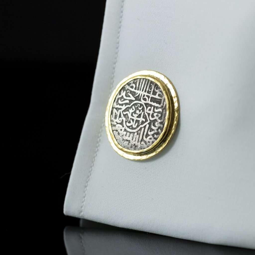 Persian Silver Coin & Gold Cufflinks VI