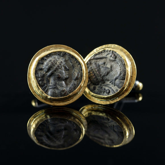 Roman Empire Copper Coin & Gold Cufflinks VI